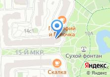 Компания «Нотариус Шагакова Е.В» на карте