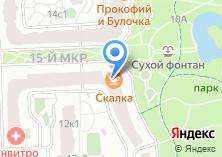 Компания «На Родионовской» на карте