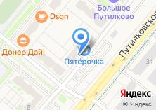 Компания «Автомойка на Путилковском шоссе» на карте