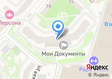 Компания «At-Plitka» на карте