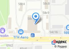 Компания «РемиЛинг» на карте