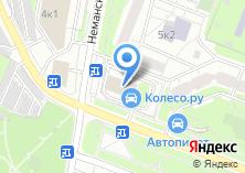 Компания «Магазин мототехники» на карте
