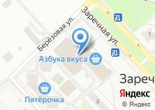 Компания «Администрация городского поселения Заречье» на карте