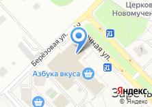 Компания «Совет депутатов городского поселения Заречье» на карте