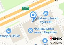 Компания «Фольксваген Центр Внуково» на карте