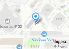 Компания «Колледж сферы услуг №44» на карте