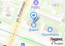 Компания «ШарыШОУ» на карте