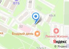 Компания «Участковый пункт полиции район Солнцево» на карте