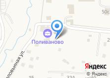 Компания «Строящийся жилой дом по ул. Поливаново (Польваново)» на карте