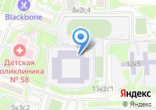 Компания «Гимназия №1619 им. М.И. Цветаевой с дошкольным отделением» на карте