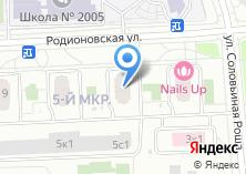 Компания «Дары Моря» на карте
