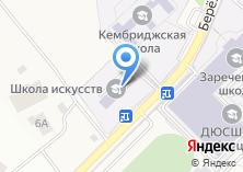 Компания «Зареченская детская школа искусств» на карте