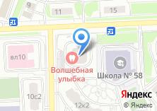 Компания «Демонстрационное оборудование - Арт-студия Феникс» на карте