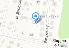 Компания «Строящийся жилой дом по ул. Лесная сказка кп (Поливаново)» на карте