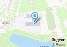 Компания «Средняя общеобразовательная школа №811» на карте