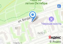 Компания «Гармония центр спорта» на карте