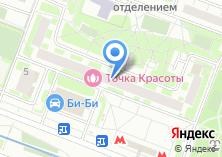 Компания «Магазин Белорусская косметика» на карте