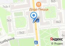 Компания «Магазин тканей на ул. Толбухина» на карте