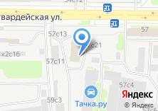 Компания «Митек» на карте