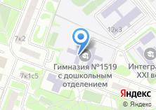 Компания «Прогимназия №1622» на карте