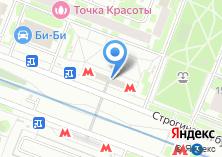 Компания «Станция Строгино» на карте