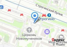 Компания «Храм Новомучеников и Исповедников Российских в Строгино» на карте