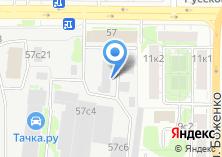 Компания «Отто Бокк торгово-производственная компания» на карте