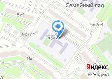 Компания «Детский сад №1259» на карте