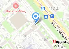 Компания «Магазин табачной продукции на Маршала Катукова» на карте