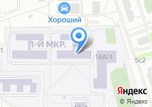 Компания «Средняя общеобразовательная школа №1001» на карте
