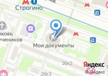 Компания «ЭКОНОМ-юрист» на карте