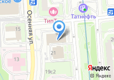 Компания «Новое Содружество» на карте