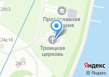 Компания «Храм Троицы Живоначальной в Троице-Лыково» на карте