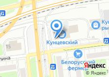 Компания «А-молоко» на карте