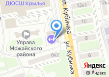 Компания «Litvinova Dance club» на карте
