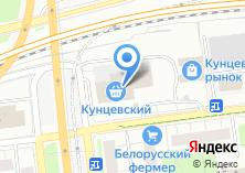 Компания «Сабрус» на карте