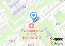 Компания «Городская поликлиника №181» на карте