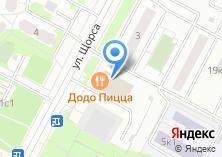 Компания «Магазин живого пива» на карте