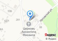 Компания «Храм Архангела Михаила» на карте
