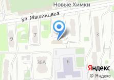 Компания «Химкинское СМУ» на карте