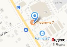 Компания «FORMULA 7» на карте