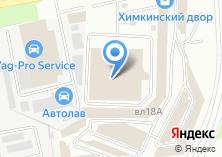 Компания «Светон» на карте