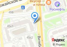 Компания «Lale» на карте