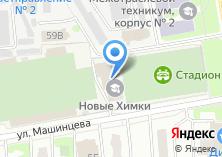 Компания «СДЮСШОР по футболу» на карте