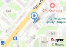 Компания «Адвокатский кабинет Щеголькова В.А.» на карте
