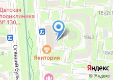 Компания «Магазин обуви на Осеннем бульваре» на карте