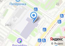 Компания «Российский дорожник» на карте