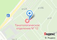 Компания «Троекуровское кладбище» на карте
