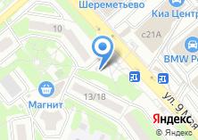 Компания «Киоск по ремонту одежды и обуви» на карте