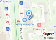 Компания «Магазин мультимедийной продукции на Осеннем бульваре» на карте